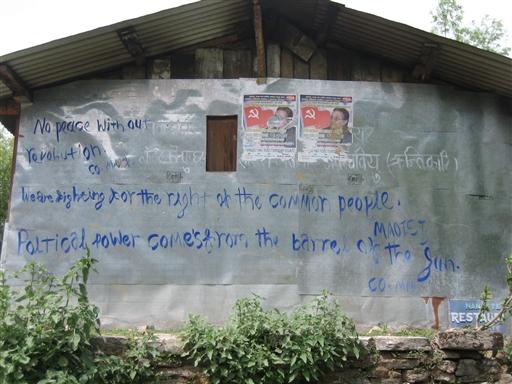 Politisk graffiti - her i den maoistiske udgave
