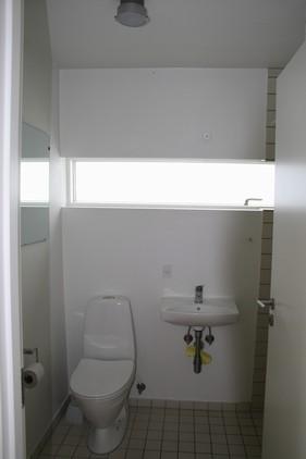 Badeværelset FØR