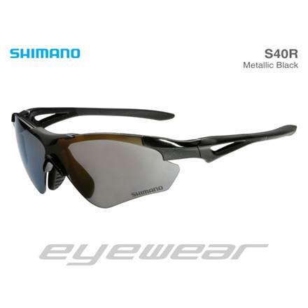 Shimano Brille S40R - Flere farver