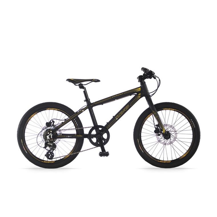 "Kildemoes Intruder MTB SLW Dreng 20"" - Mountainbike - 2015"