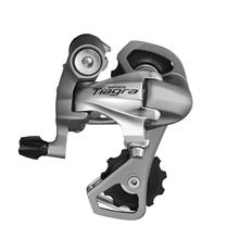 Shimano Tiagra 10g
