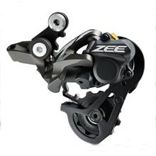 Shimano Zee M640 SSC 