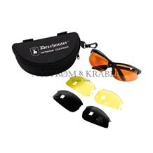 Deerhunter Skydebriller