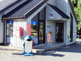 Kiosk og reception hos Fårup Sø Camping