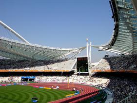 Det Olympiske Stadion i Athen