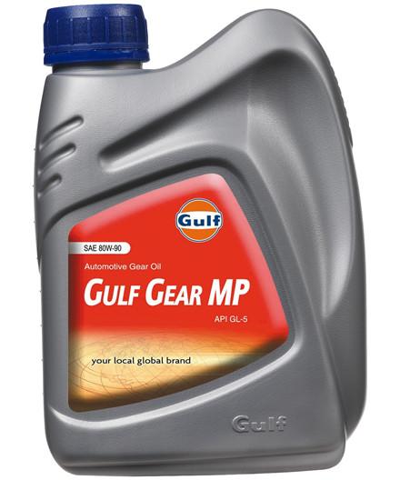 Gulf Gear MP 80W-90 gearolie - 1 liter