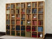 Bibliothek COMFORT mit offenen Fächer,  Eiche massiv, geölt