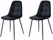 4er Set Stuhl LUCIA aus Kunstleder in schwarz