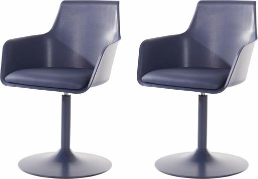 2er-Set Lounge Stuhl mit Trompetenfuß aus PU, dunkelblau