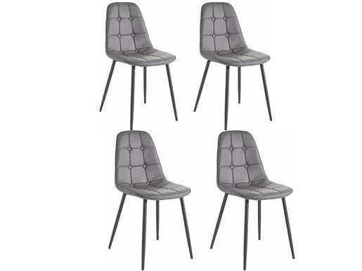 4er-Set Esszimmerstuhl LUCIA aus Kunstleder in grau