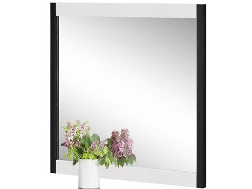 Wandspiegel CLARA 60x68 cm in weiß, Rahmen in Metalloptik