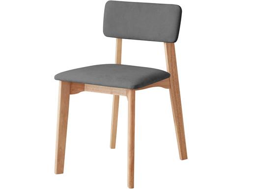 Stuhl MAZE aus Massivholz Polstersitz, anthrazit & natur