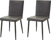 2er Set Stuhl FELICE aus PU in anthrazit