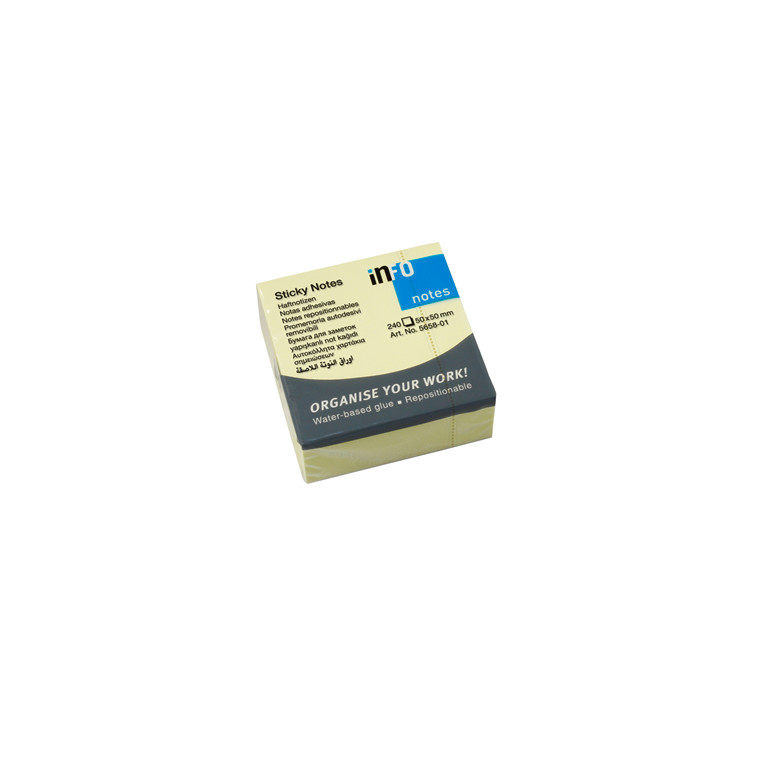 Gul Memoblok - 50 x 50 mm STICKY - 240 ark