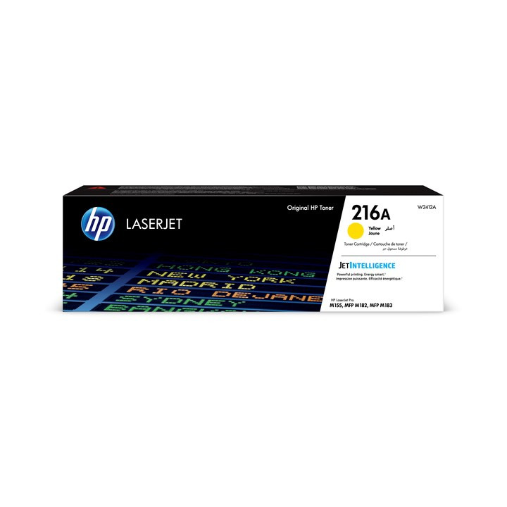 HP 216A Yellow LaserJet Toner Cartridge 850 pages