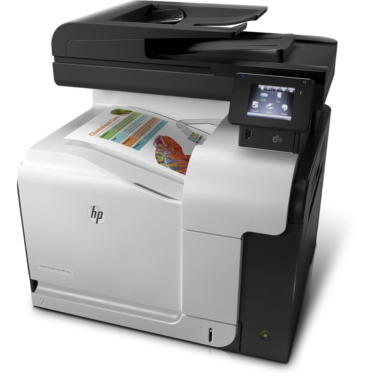 HP LaserJet Pro 500 Color MFP M570dn printer
