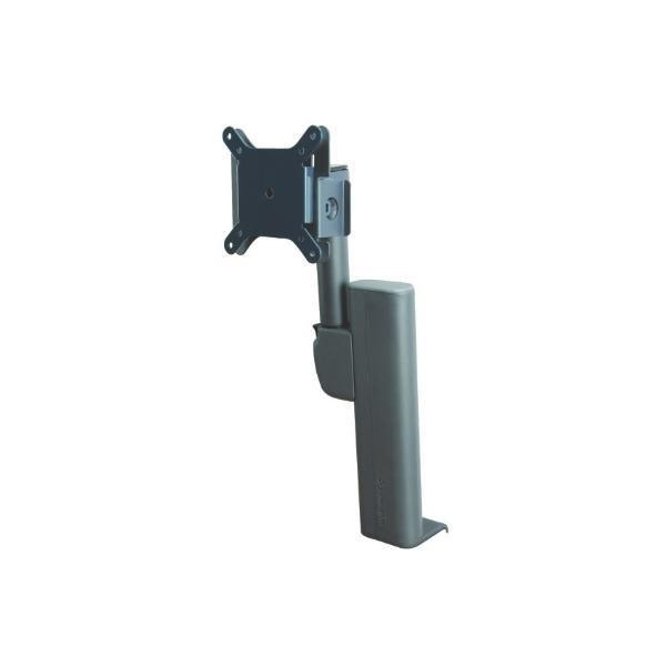Kensington Monitor Arm SmartFit Short