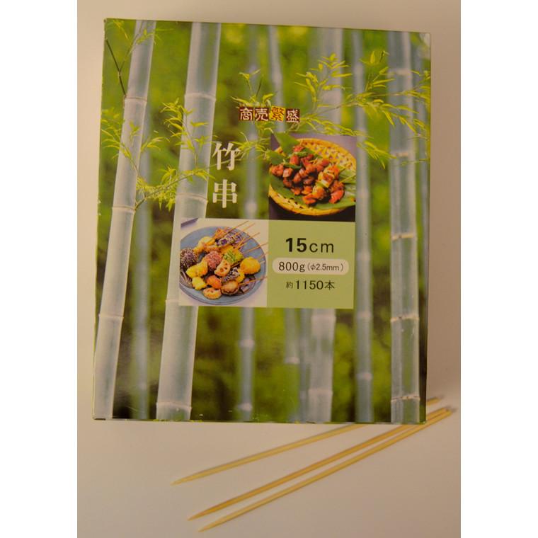 Spyd træ 150mm Ø3mm bambus 1000stk/pak