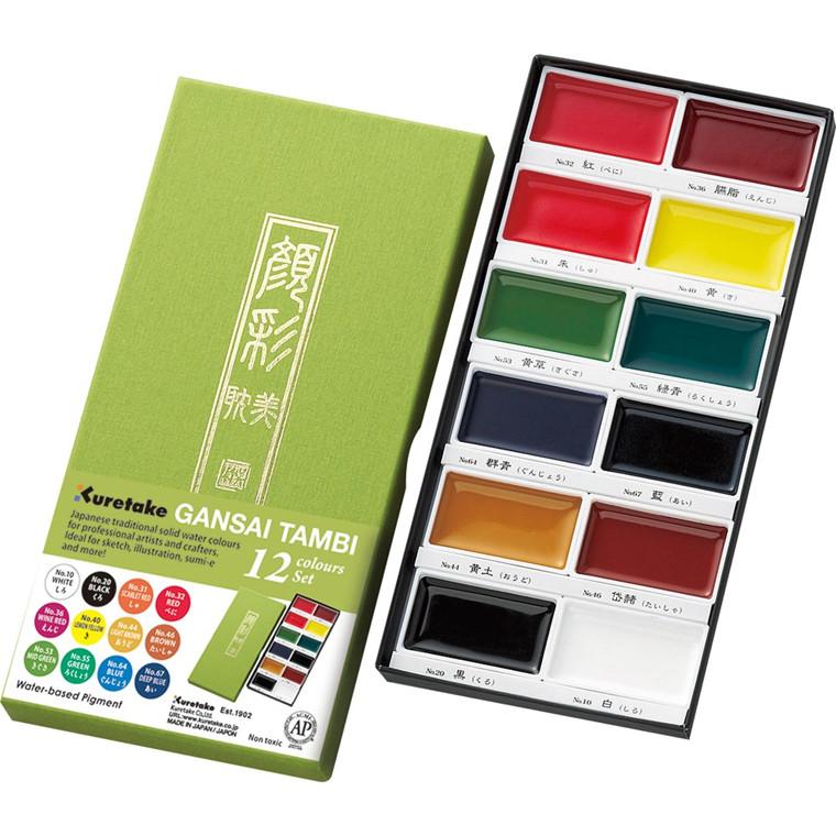 ZIG GANSAI TAMBI Aquarel 12 colour set