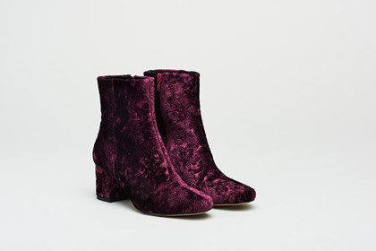GESTUZ LIVELY BOOTS