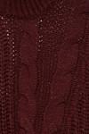 DRANELLA ROME 1 PULLOVER 20401717