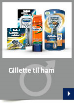 Gillette - Ham