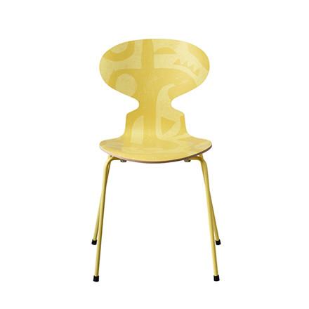 Fritz Hansen Myren Deco Silhouette Yellow