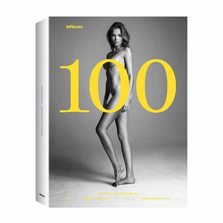 New Mags 100 Great Danes Bog