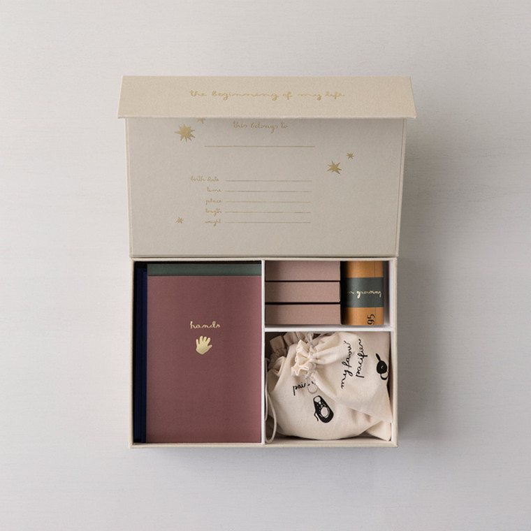 Ferm Living Kids Memory Box The Beginning Of My Life