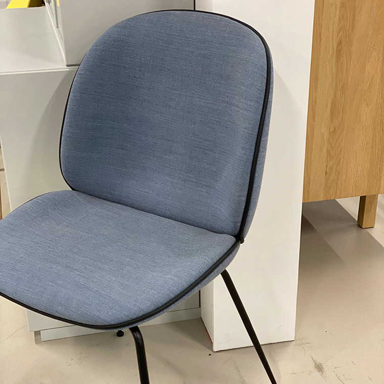 Gubi Beetle Lounge Chair Udstillingsmodel