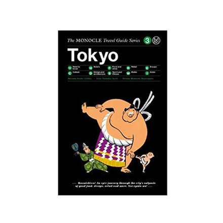 The Monocle Travel Guide Series - Tokyo