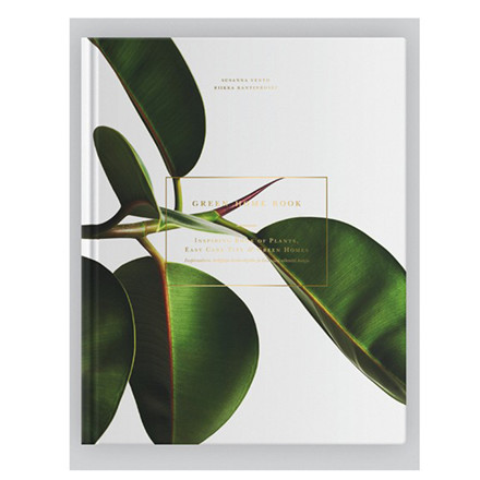 New Mags Green Home Book