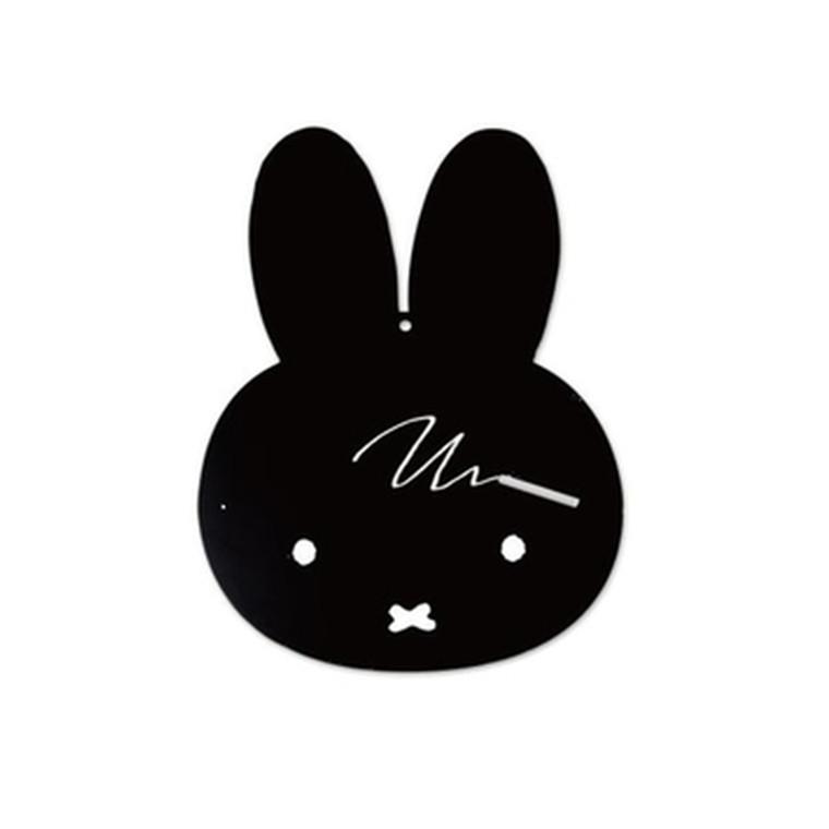 Miffy Tavle 40 cm