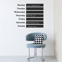 Ferm Living This Week Wallsticker
