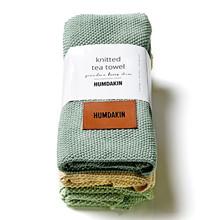 Humdakin Køkkenhåndklæder, Nordic Light, 3-pak