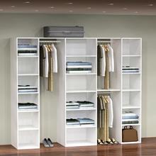 Garderobe indretning 233cm