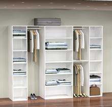 Garderobe indretning 253cm