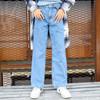 2033-514 Grunt Wide Leg Jeans BLÅ
