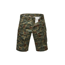 SQ25157 G-Star Shorts Camo  ARMY