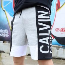 IB0IB00787 Calvin Klein Sweat Short MULTI
