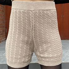 2143-200 Grunt Candy Strik Shorts SAND