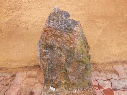 UNIK Søjlesten fra Thy Granit - H 60 cm
