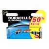 Duracell AAA ultra power       (12)