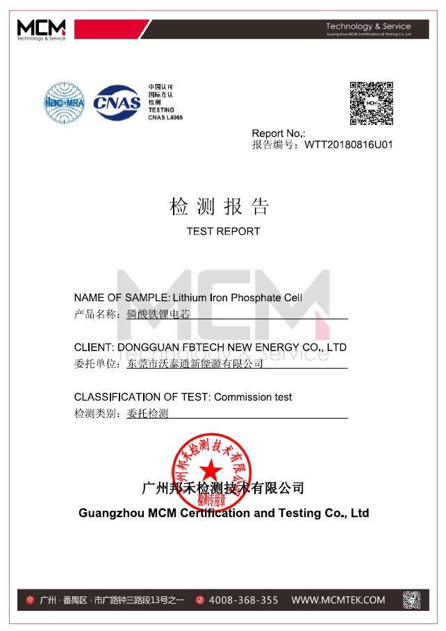 Certificering - UN38.3