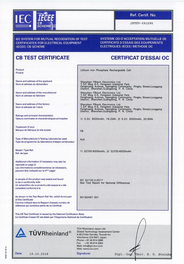 Certificering - IEC 62133-2
