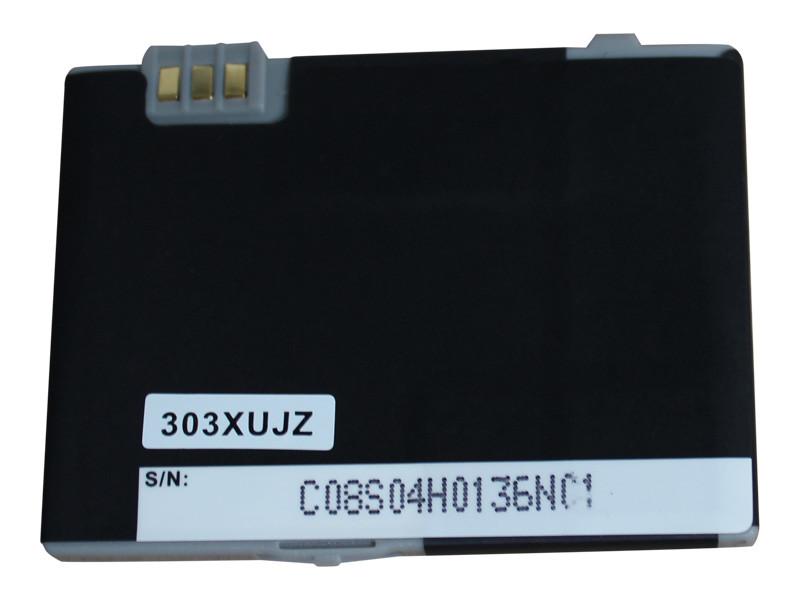 Battery 0,7Ah/3,7V <br />Electronics - Lithium