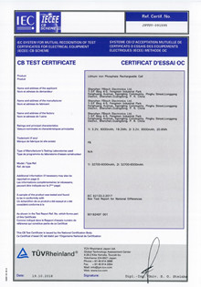 Certificate compliant with IEC 62133-2  <br />Electronics - Certificates