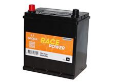 Battery 35Ah/12V/197x128x220 <br />Start - Auto - SMF