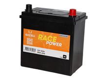 Batteri 42Ah/12V/197x128x220 <br />Start - Auto - SMF