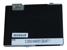 Battery 0,7Ah/3,7V <br />Electronics - Lithium